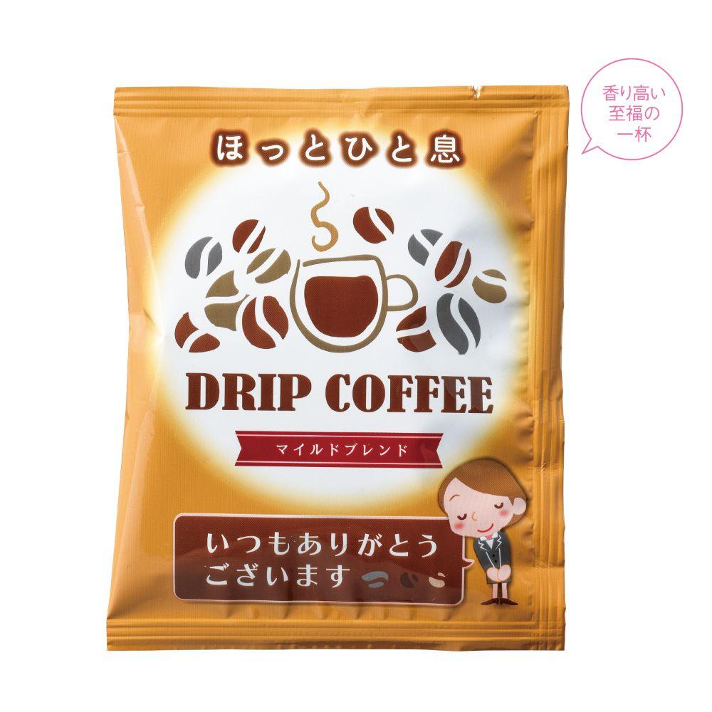 「ありがとう」ドリップコーヒー1個入イメージ