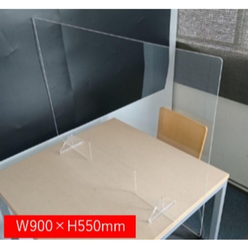 飛沫感染防止アクリルパネル 大 W900×H550mmのイメージ2