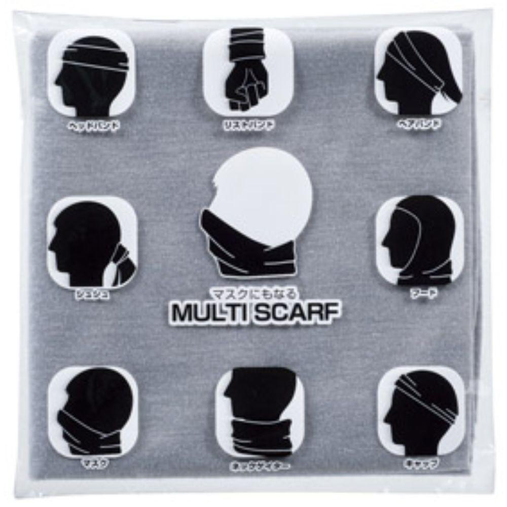 マスクにもなるマルチスカーフのイメージ5