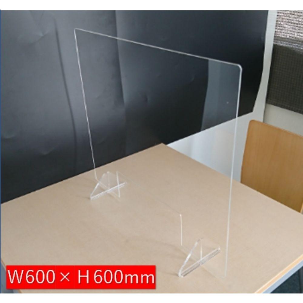 飛沫感染防止アクリルパネル 小 W600×H600mmのイメージ2